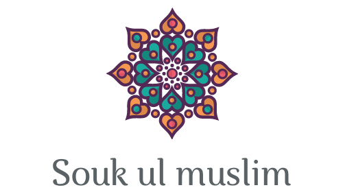 Souk ul muslim